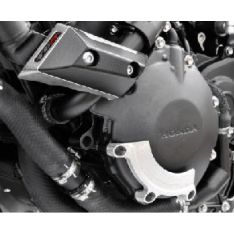 PCH40 : Protection de carters moteur Top Block CB1000R