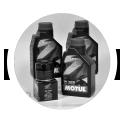 Vidange et lubrifiants